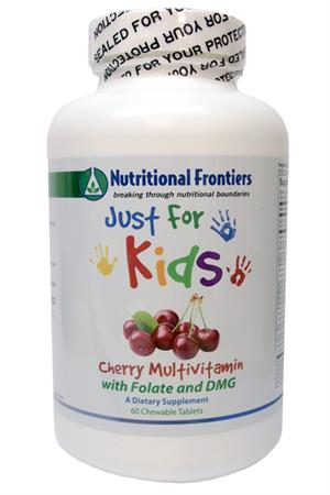 Just for Kids Multi (Cherry)